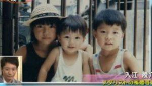 160808_入江陵介の家族
